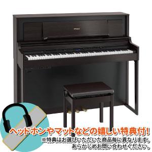 おススメ② Roland LX706