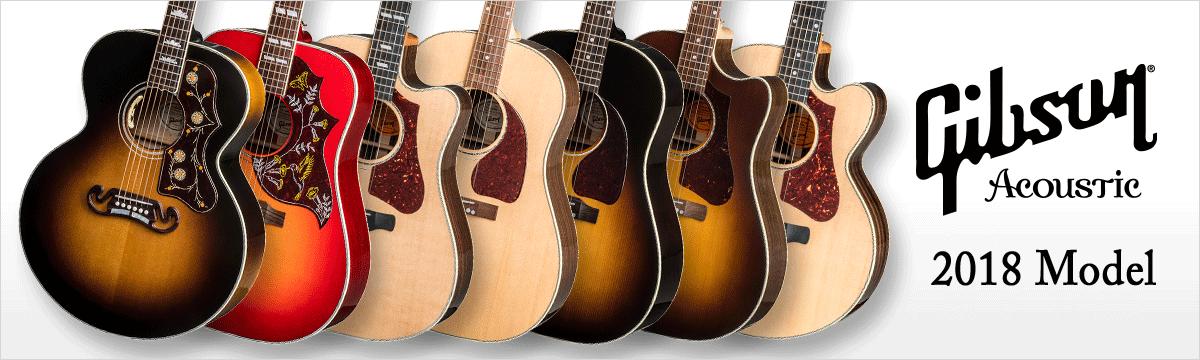 Gibson Acoustic 2018年モデル 日本語カタログページ