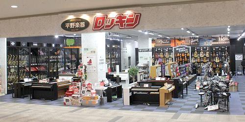 岐阜店音楽教室