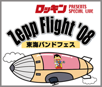 ZEPP FLIGHT 2008