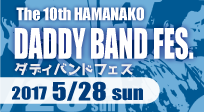 2017DADDY BAND FES