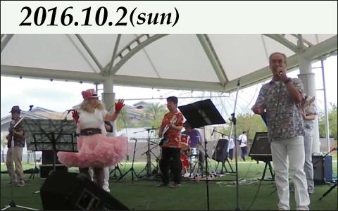 20161001ノスタルジックコンサート