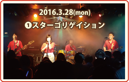 2016.3.28 JUMP UP! FLIGHT LIVE!!