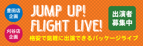 JUMP UP FLIGHT LIVE
