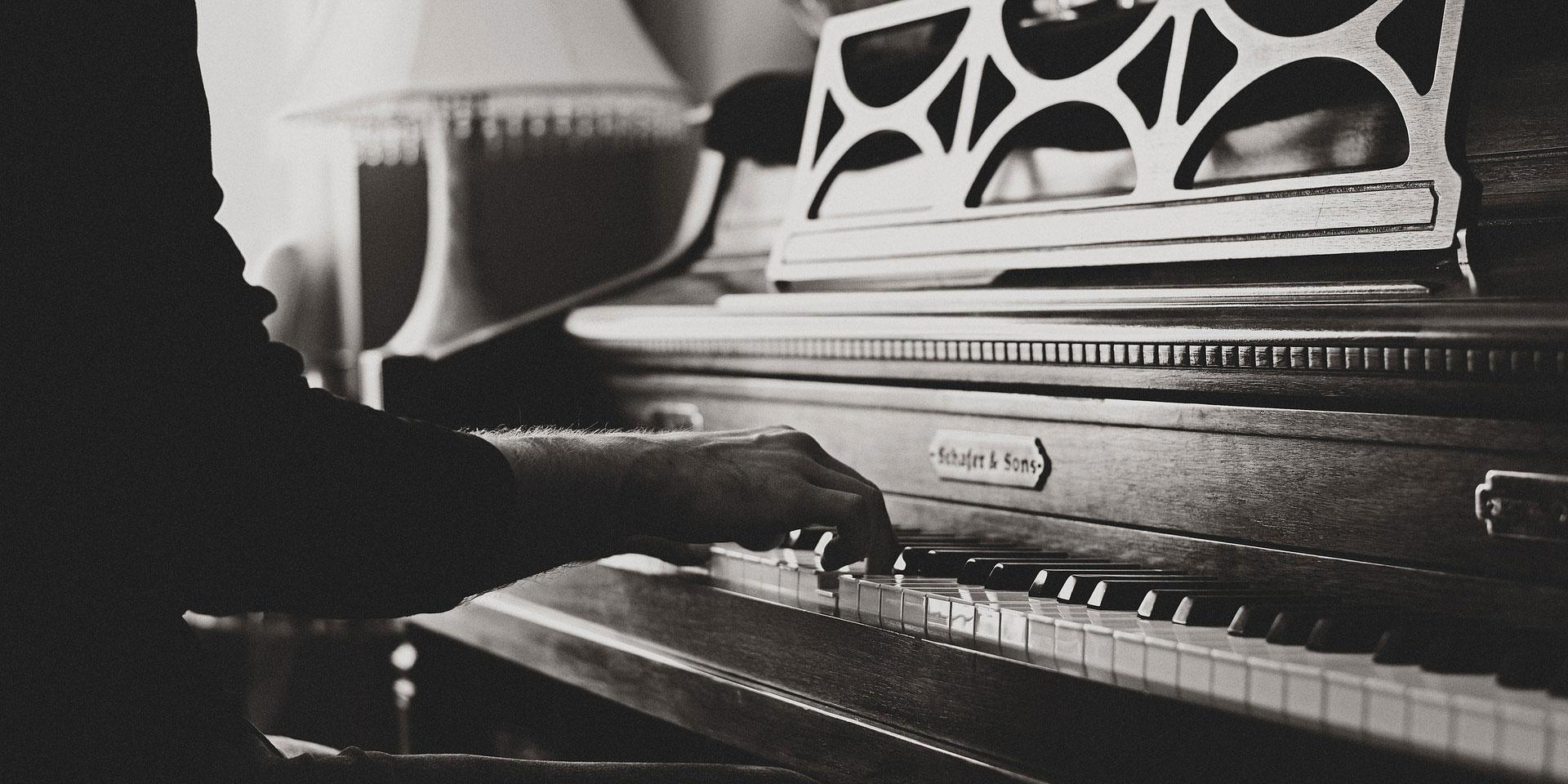 ピアノ教室 - 浜松店