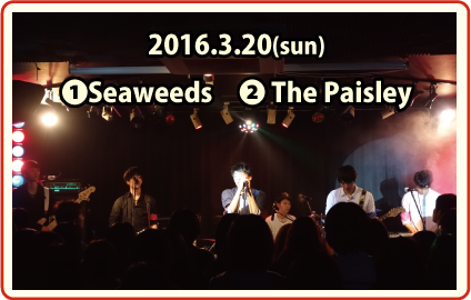 2016.3.20JUMP UP! FLIGHT LIVE!!