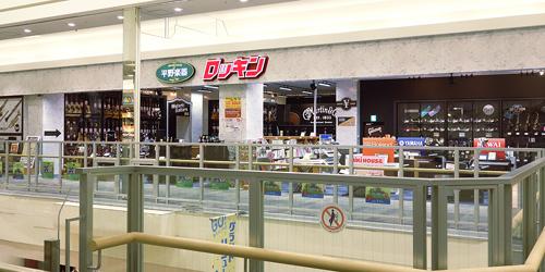 浜松店音楽教室