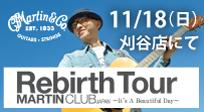 2018/11/18マーチンクラブ斎藤誠&&おおはた雄一アコースティックライブ